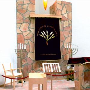Jüdisches Gemeindezentrum